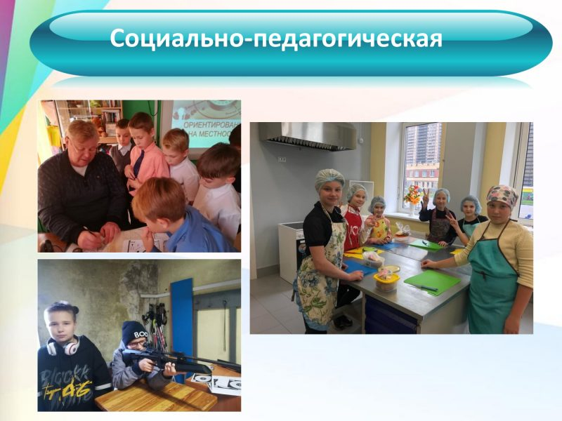 ОДОД 469 к един. инф. дню_0007